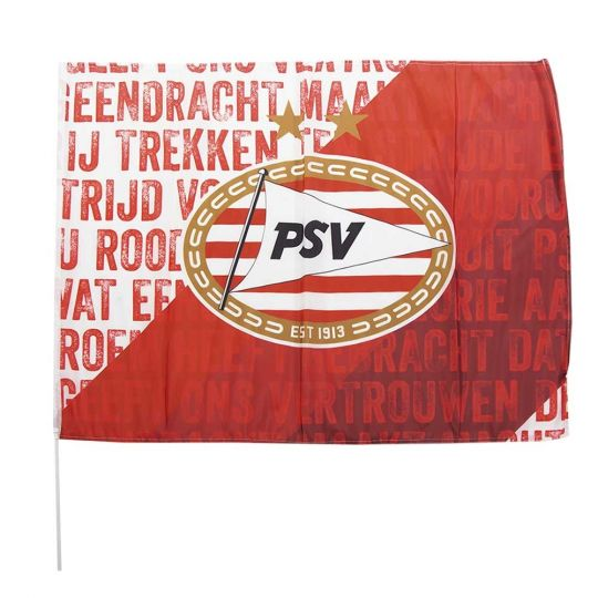 PSV Zwaaivlag Clublied